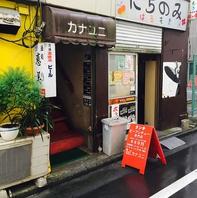 『カナユニ』は階段を上って2階右側のお店です!