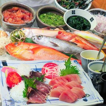 自然食ビュッフェ ぶどうの丘 静岡セノバ店のおすすめ料理1