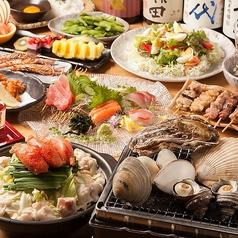 縄暖簾 居酒屋 いっとく ITTOKU 竹ノ塚店のおすすめ料理1