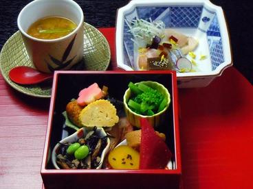 びすとろjijiのおすすめ料理1