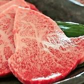 焼肉ノ、シアンのおすすめ料理2