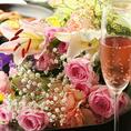 【浜松 誕生日・各種お祝い】誕生日はもちろん、歓送迎会でご利用の際主役へのサプライズなどお手伝いさせて頂きます!お気軽にお問い合わせ下さい。