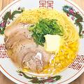 料理メニュー写真特製塩バターラーメン