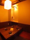 系列店【隠れ藏 あじと】は完全個室の掘り炬燵個室で最大20名収容可能!!