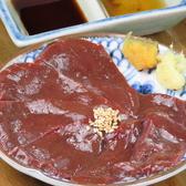もつ焼きモッツマン 東新宿店のおすすめ料理3