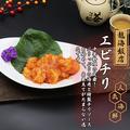 料理メニュー写真【人気】エビチリソース炒め