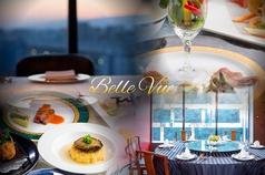 ベルビュー BelleVue 慶招樓 ニューオーサカホテルの写真