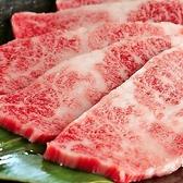 焼肉ノ、シアンのおすすめ料理3