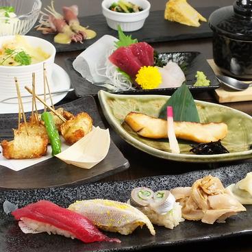 すし遊膳 ゆう彩華のおすすめ料理1