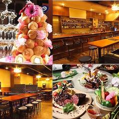 mimizuku・easybar ミミズクの写真