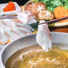 海鮮酒家 玄さん 黒崎のおすすめ料理1