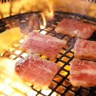 上質肉食放1980円(税抜)~