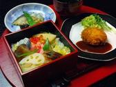 びすとろjijiのおすすめ料理2