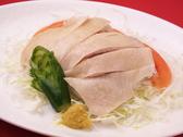 彩香亭のおすすめ料理3