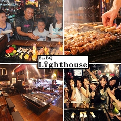 Bar BQ Lighthouseの写真
