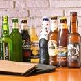 様々なボトルビールもご用意しております♪