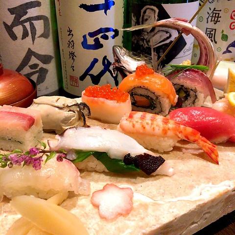 ◆当日OK◆特選寿司《10貫》盛り合わせ 茶碗蒸しセット 1260円