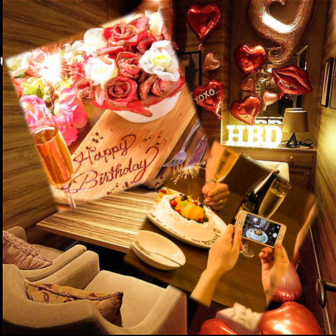 【GoTo対象】生付き3H飲み放題「肉ブーケ&スペシャルケーキのWサプライズ」【9品4980→3980円】