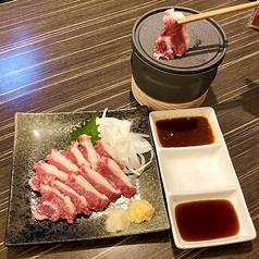 ととり 新松戸店のおすすめ料理1