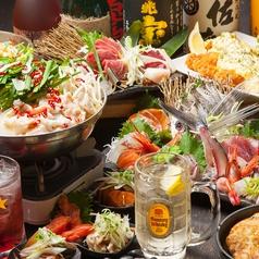 九州屋台 二代目九次郎 研究学園エビスタウン店のおすすめ料理1
