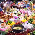 Party Space ARASHI アラシのおすすめ料理1