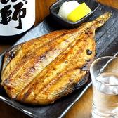 越後屋 坦庵 辻堂Luz店のおすすめ料理2