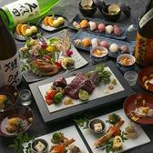 和食 個室 暁 北新地のおすすめ料理3