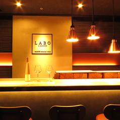 MASATO restaurant create LABO マサト レストラン クリエイト ラボの写真