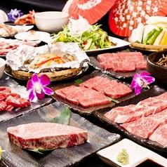 焼肉 牛仙人のおすすめ料理1
