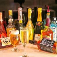 ■ウイスキー・シャンパンなど豊富なドリンクメニュー