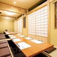 20名を超える大きなご宴会にも対応した個室もございます。詰めることなくゆったりと座れるこちらの個室は人気のお席となっておりますのでお早目のご予約がおすすめです。
