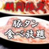 焼肉 298 にくや なんば店のおすすめ料理2