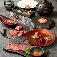 A5黒毛和牛を堪能出来るコース料理が大人気!