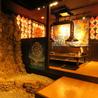おいしいお肉とカニとお魚のお店 うしかに合戦 大阪かに源グループのおすすめポイント2