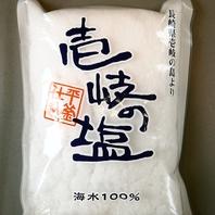 調味料まで無添加!食の安全安心の追求。