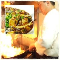 ■本格四川料理も充実♪