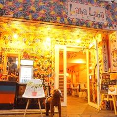 ラバラバキッチン Laba Laba Kitchenの写真