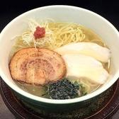 自家製麺 工藤 福島のグルメ