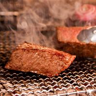 【じわじわ溢れる肉の旨み】炭火で焼き上げるお肉は絶品