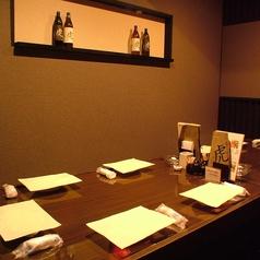 落ち着いた雰囲気の掘り炬燵個室。宴会のご利用はご予約お早めに!