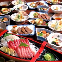 郷土料理 みやぎ乃 エスパル店のおすすめ料理2