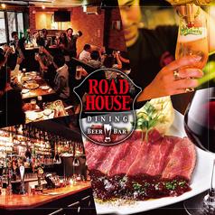 ロードハウス ROAD HOUSE 新宿西口店の写真