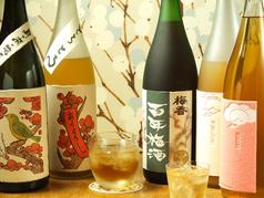 梅酒十色 Selfish セルフィッシュ の写真