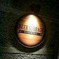 2016年5月~リニューアルオープン!山形駅より車で5分、徒歩20分の距離に位置するお洒落なビール専門店。目印はこの看板。