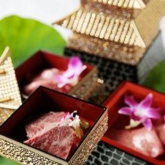牛牛 西麻布 総本店のおすすめ料理1