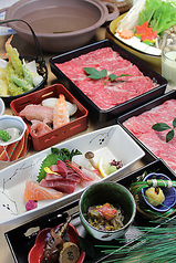 祇園小路 鮮 遊食房屋 丸亀店のコース写真