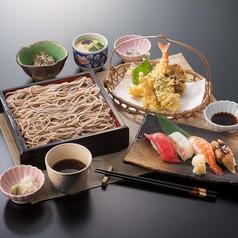 ゆず香るせいろそばと寿司・天ぷら御膳