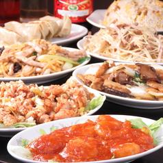 中華料理 福源樓のサムネイル画像
