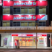カラオケ CLUB DAM 薩摩川内店の雰囲気3