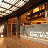 六道 ろくみち ROKUMICHI 六本木ヒルズ店のおすすめポイント2